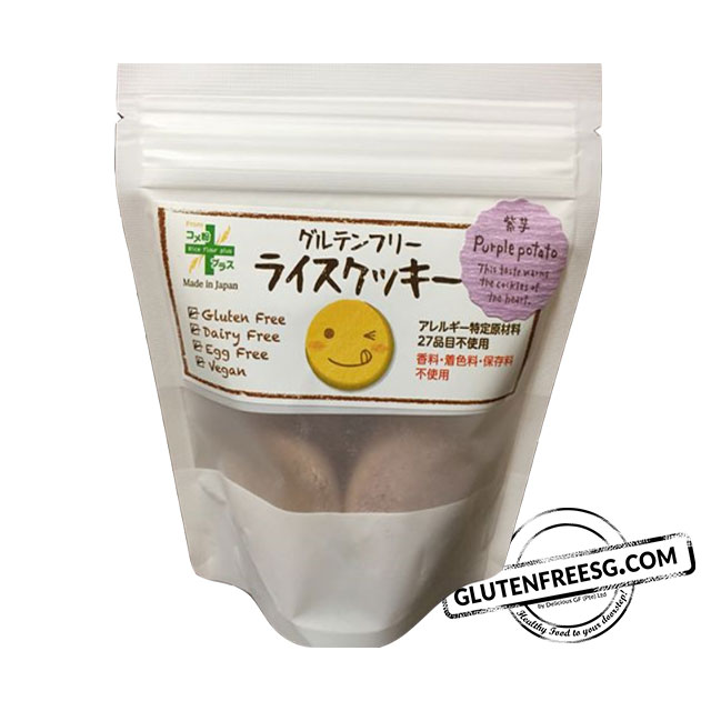Japanese Gluten Free Purple Potato Cookies 48g