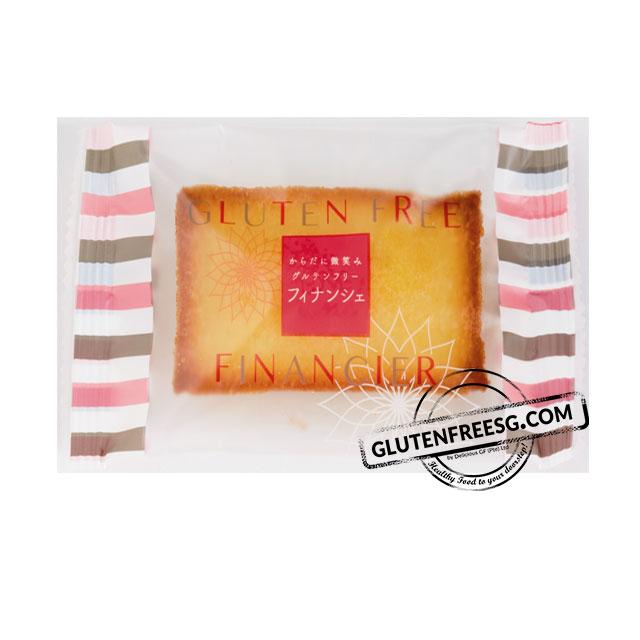 Japanese Gluten Free Financier