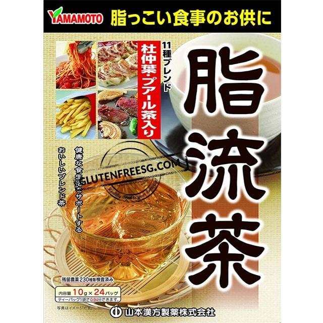 Yamamoto Kanpo Fat Off Tea
