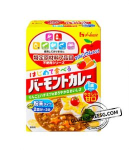 House Kid-friendly Extra Mild Curry