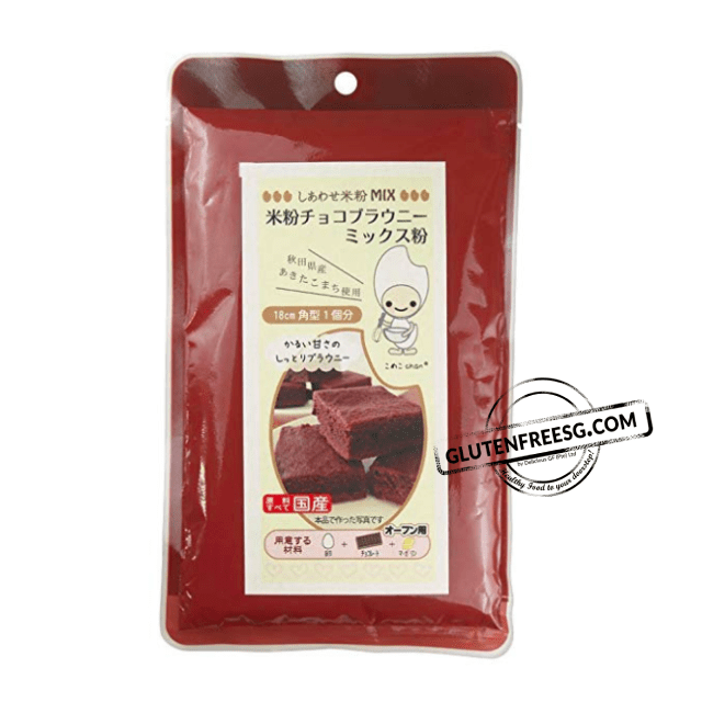 MamaPan Japanese Chocolate Brownie Mix