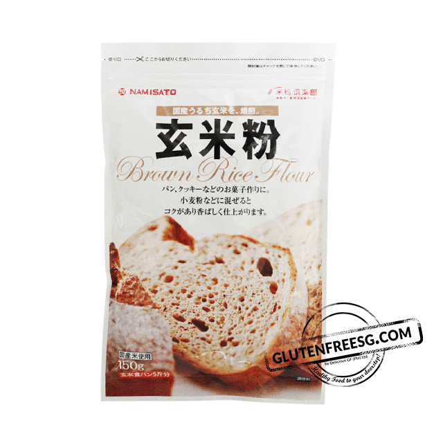 Japanese Namisato Roasted Brown Rice Flour