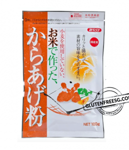 Japanese Tempura Crispy Rice Flour Mix
