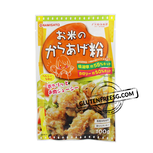 Japanese Namisato Fried Batter Flour