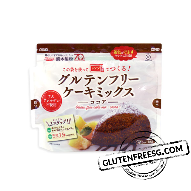 Japanese Gluten Free Cake Mix (Chocolate)