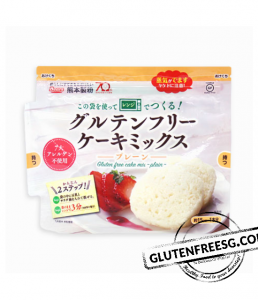 Japanese Gluten Free Cake Mix (Plain)