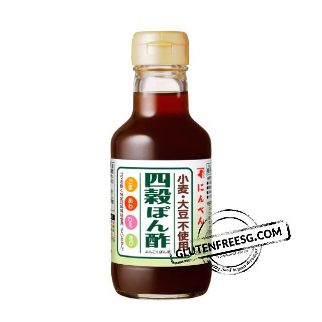 Japanese Allergen Free Ponzu Sauce 200ml
