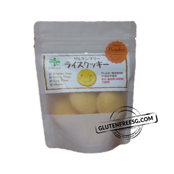 Japanese Gluten Free Pumpkin Cookies 48g