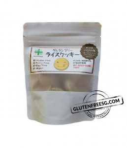 Japanese Gluten Free Roasted Tea Cookies 48g