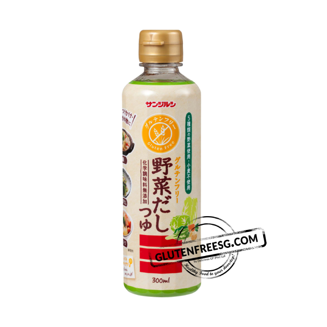 Japanese Gluten-free Vegetable Dashi Soup 300ml