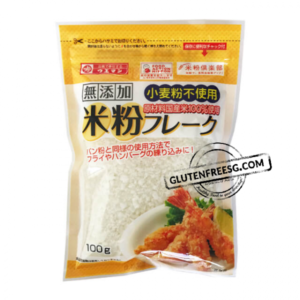 Japanese No Additive Rice Flakes