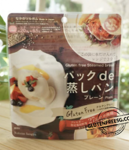 Japanese Gluten Free Vegan Steamed Bread Mix 80g