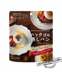 Japanese Gluten Free Steamed Bread Mix 80g
