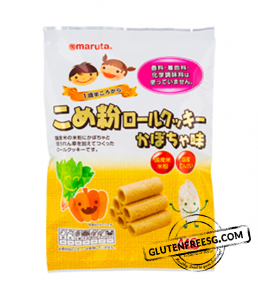 Japanese Pumpkin Rice Roll Cookies (10 pcs) 40g