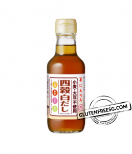 Japanese Allergen Free White Dashi 200ml