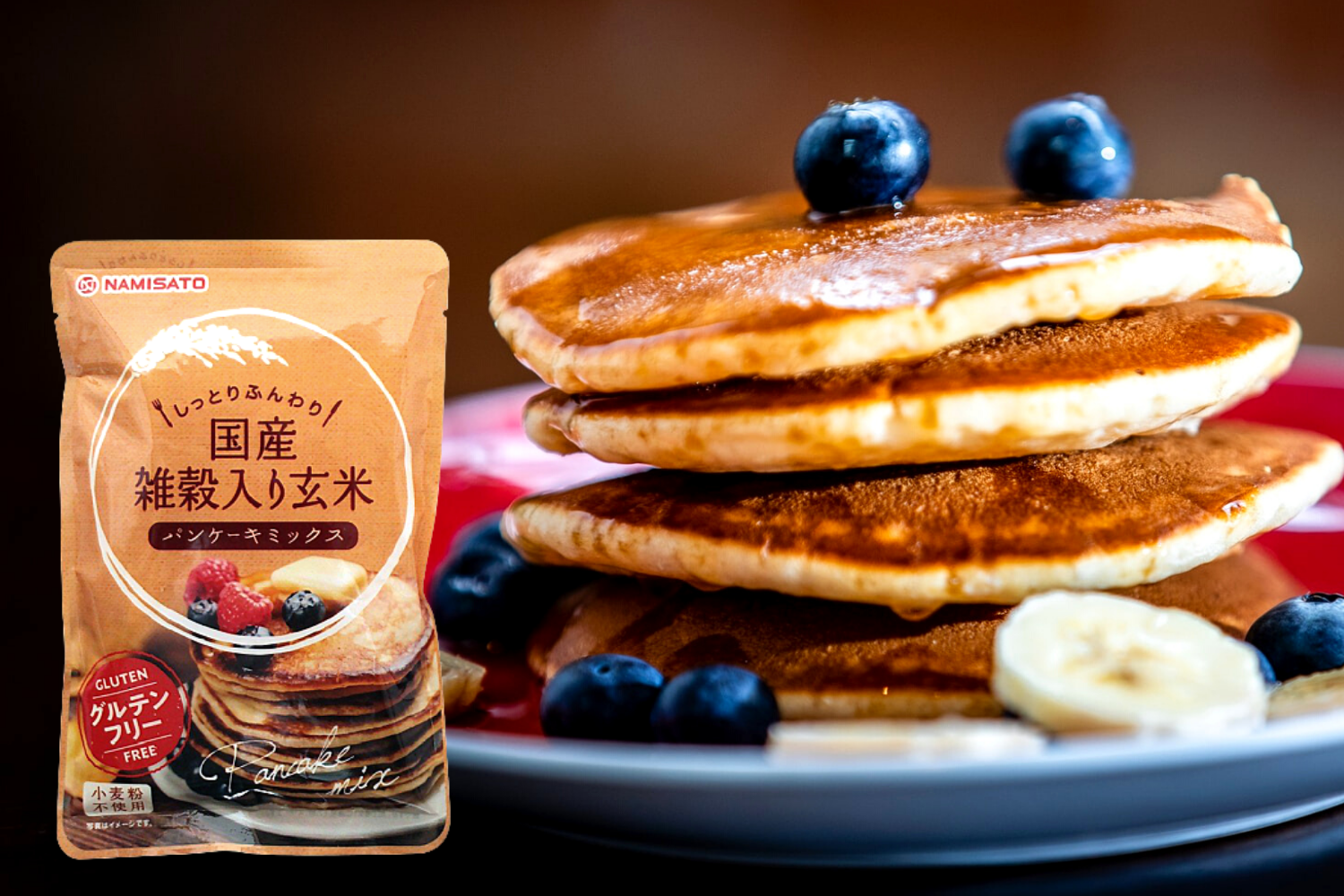 Japanese Namisato Brown Rice Pancake Mix