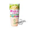Japanese Kewpie Eggless Mayonnaise