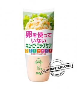 Japanese Kewpie Eggless Mayonnaise