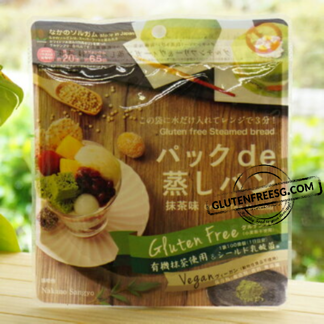 Japanese Matcha Steamed Bread Mix 80g