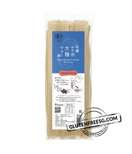 Japanese Brown Rice Pho 150g