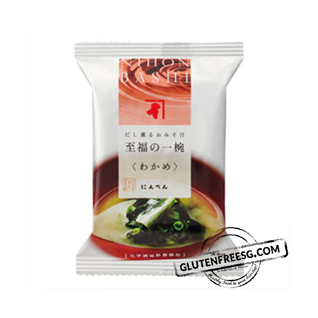 Japanese Allergen Free Seaweed Miso Soup 8.5g