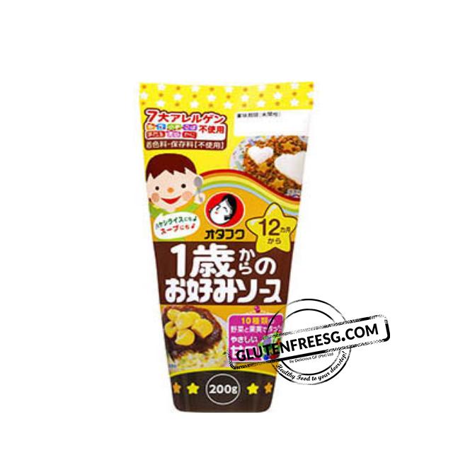 Japanese Allergen Free Okonomiyaki Sauce