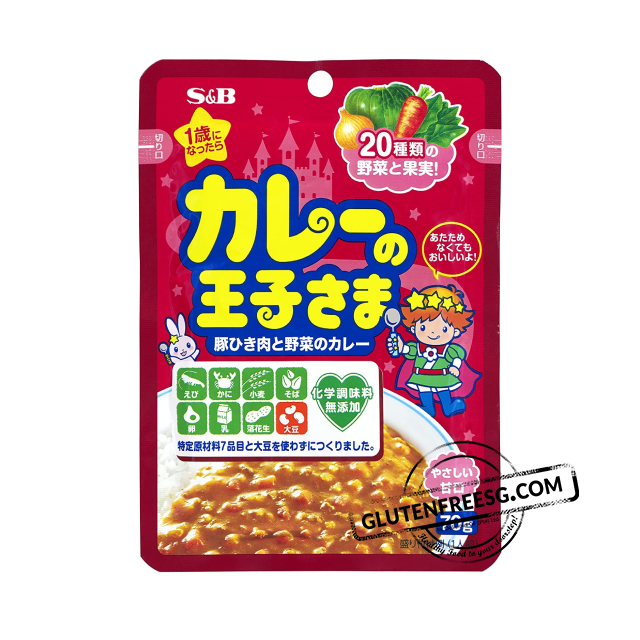 Japanese S&B Children's Curry 70g