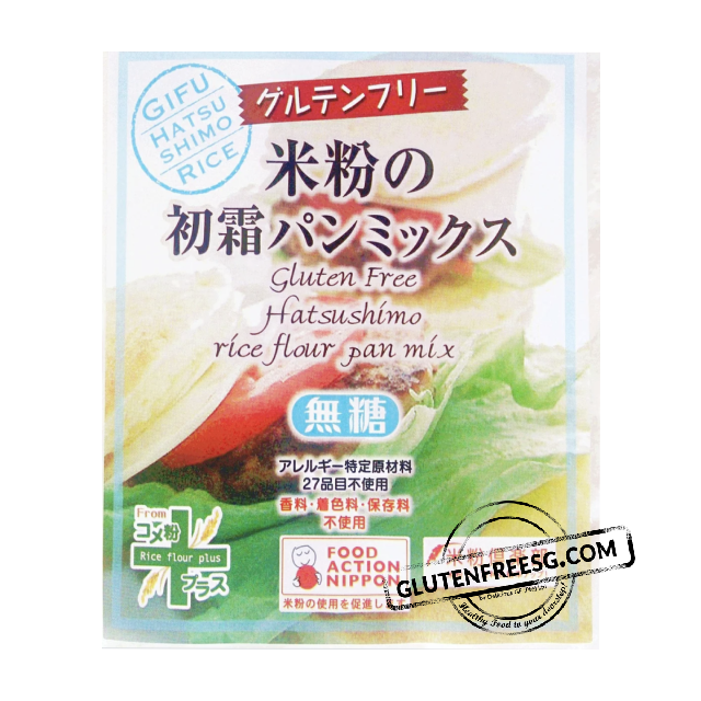 Japanese Plus Hatsushimo No Sugar Bread Mix